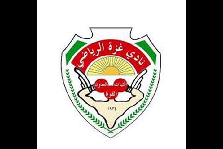 نادي غزة الرياضي