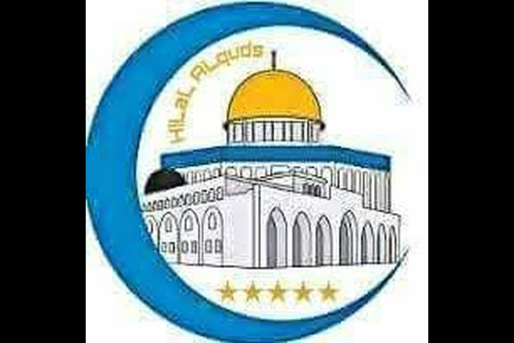 نادي هلال القدس