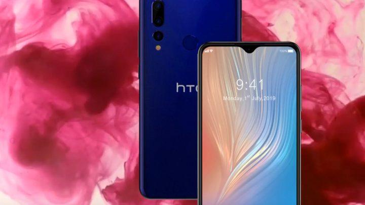 هاتف متطور بسعر منافس من HTC