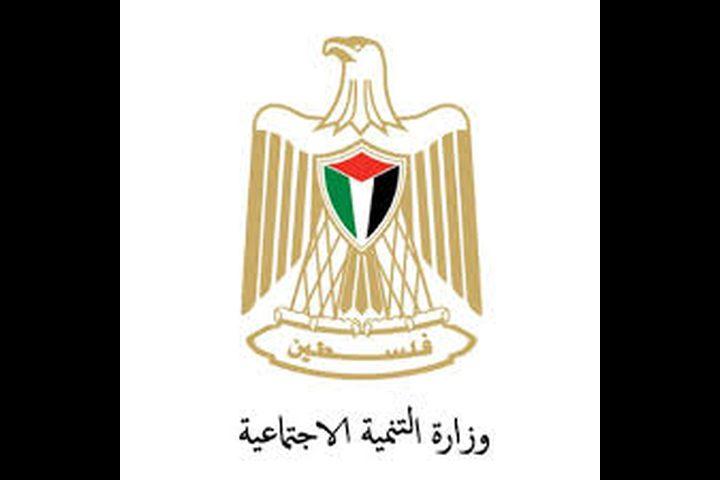 التنمية الاجتماعية تحمل حماس مسؤولية تعطيل برامجها في غزة