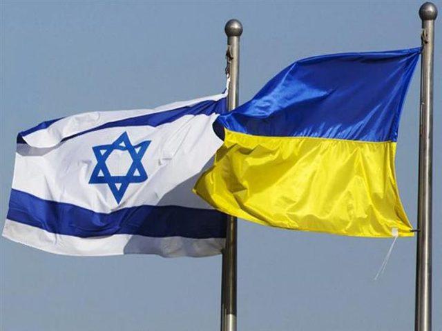 أوكرانيا تقرر فتح مركز اقتصادي بالقدس