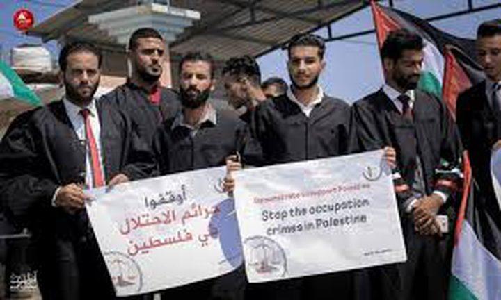 احتجاج للمحامين أمام معبر بيت حانون