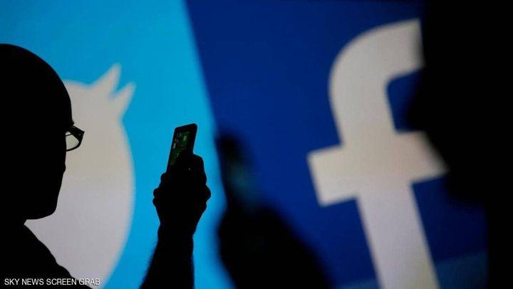 احباط عملية لتقويض احتجاجات هونغ كونغ على فيسبوك وتويتر