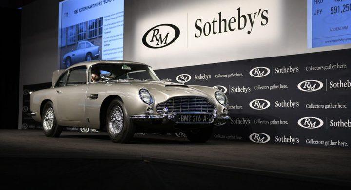 بيع سيارة جيمس بوند بـ6 ملايين دولار