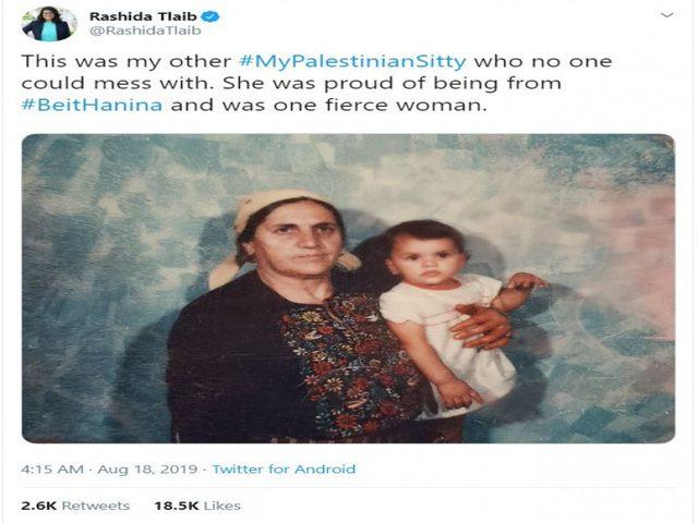 """مغردون يغزون تويتر بعد تغريدة رشيدة طليب """"ستي فلسطينية"""""""