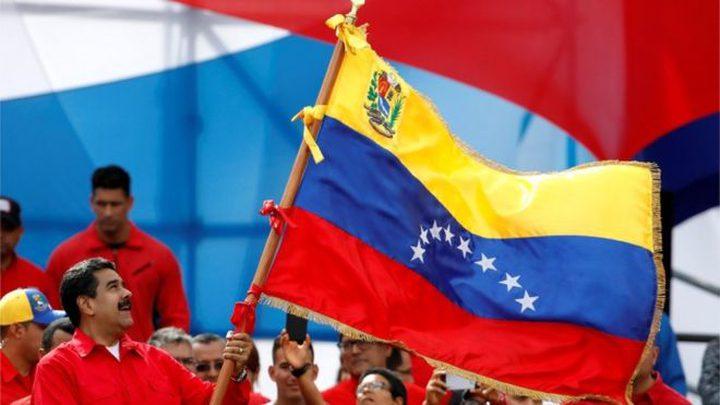 سفير فنزويلا: خطة أمريكية بريطانية يُراد منها تدمير بلادنا