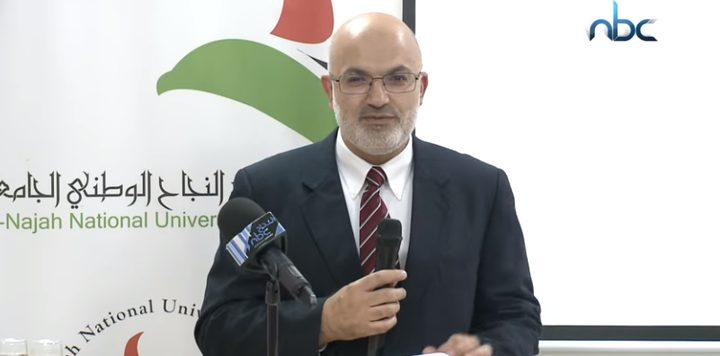 تعيين د. كمال حجازي مديرا تنفيذيا لمستشفى النجاح الوطني الجامعي