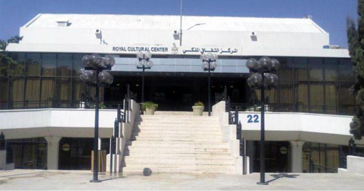 افتتاح فعاليات الأيام الثقافية الفلسطينية في عمّان