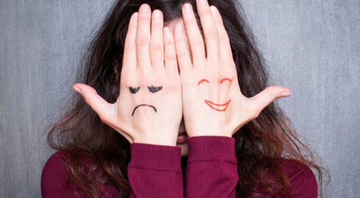 أسباب وعلاج تقلبات المزاج