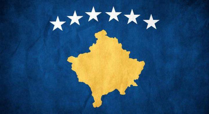 برلمان كوسوفو يحل نفسه لإجراء انتخابات مبكرة