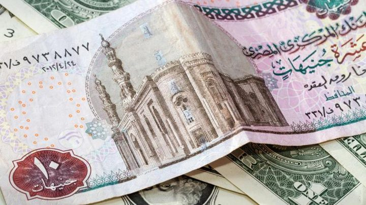 البنك المركزي المصري يخفض سعر الفائدة للعملة المحلية