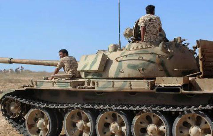 ليبيا: الحكومة الشرعية تعلن تقدما عسكريا