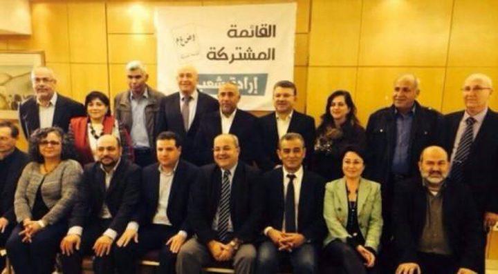 التجمع الوطني : نرفض المشاركة في الحكومة الاسرائيلية المقبلة