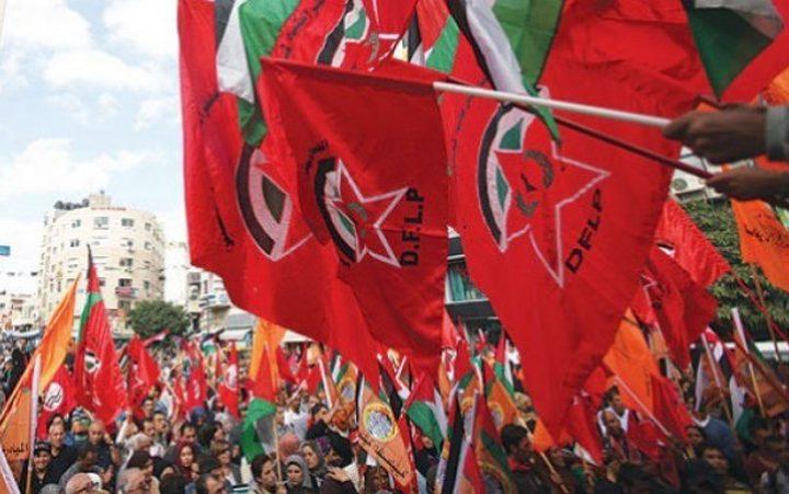 الديمقراطية: عملية رام الله نتاج لجرائم الاحتلال المتواصلة