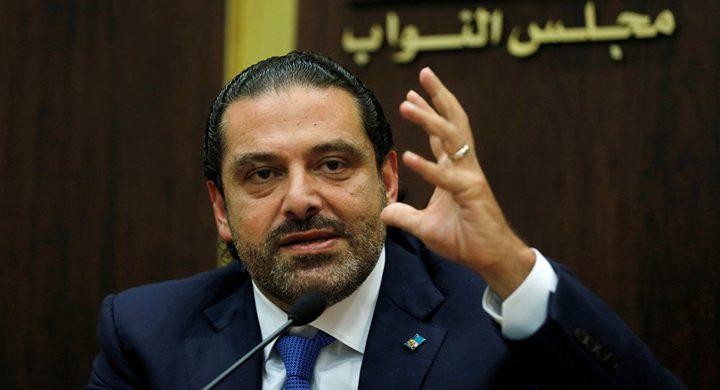 الحريري: اعتداء مكشوف على السيادة اللبنانية