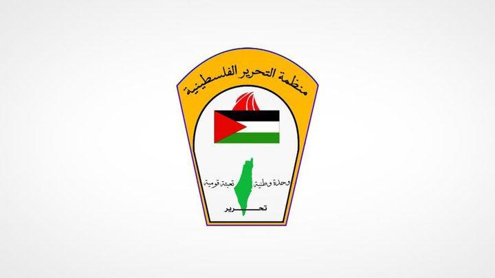 منظمة التحرير تدين اعتداءات الاحتلال على سوريا ولبنان