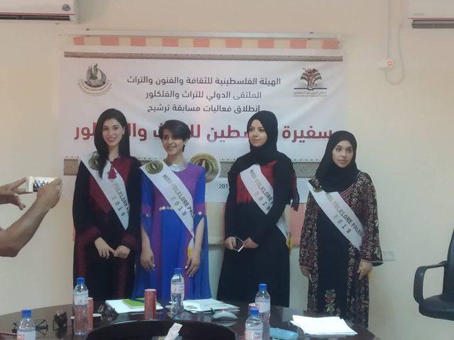 """فائزتان بلقب """"سفيرة فلسطين للتراث والفلكلور"""" من بيت لحم وغزة"""