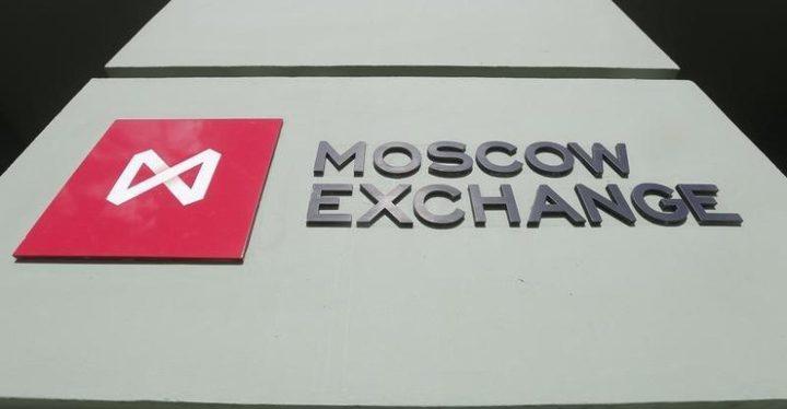 ارتفاع مؤشر البورصة الروسية