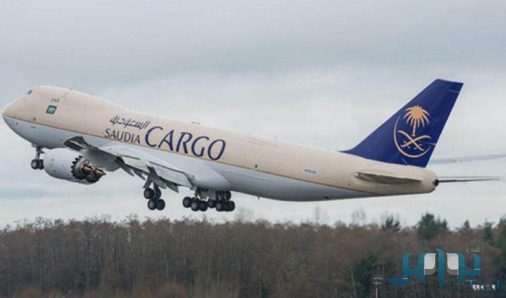 اصطدام طائرتين سعودية وإثيوبية في جدة