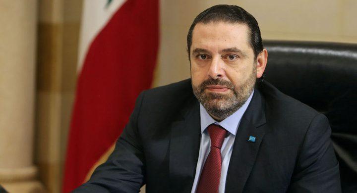 """الحريري: لبنان لا يرغب في التصعيد مع """"إسرائيل"""""""