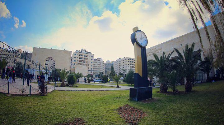 جامعة النجاح .. إعلان هام بخصوص افتتاح العام الأكاديمي الجديد