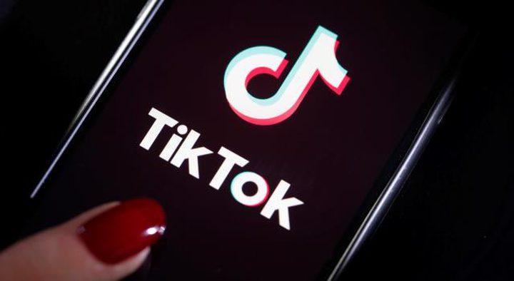 تطبيق تيك توك يتصدر ب 600 مليون مستخدم حول العالم