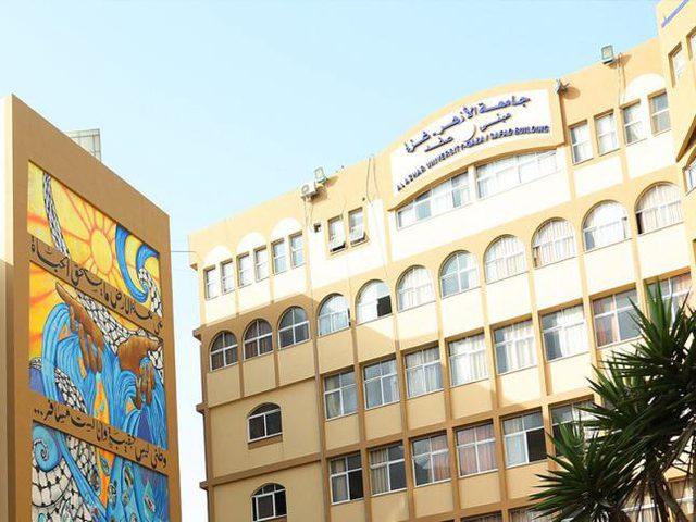 مبادرة لحل أزمة جامعة الأزهر بغزة