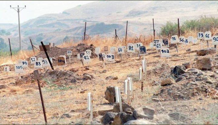 """304 شهداء يحتجزهم الاحتلال في """"مقابر الأرقام"""""""