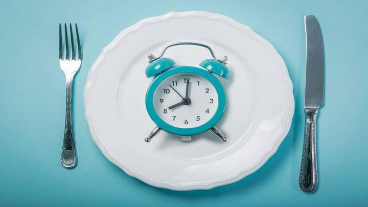 دراسة : الصيام المتقطع يخفض الوزن ويحسن صحة القلب