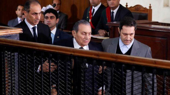 مصر.. رفع التحفظ عن أموال عائلة الرئيس الأسبق مبارك
