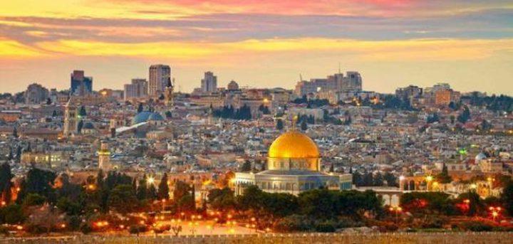 """جزيرة ناورو تعترف بالقدس عاصمة لـ""""اسرائيل"""""""
