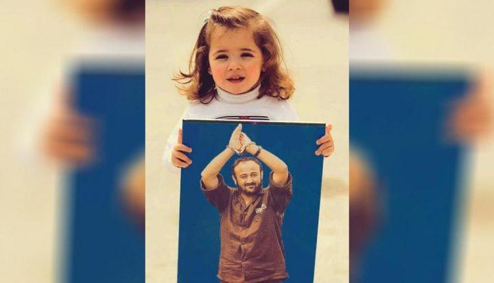 رسالة مؤثرة من الأسير مروان البرغوثي لحفيدته تاليا