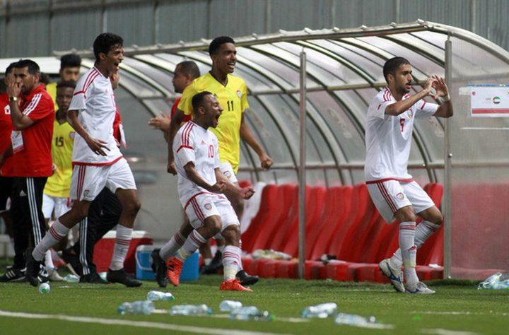 منتخب شباب الإمارات يتأهل إلى نهائي بطولة غرب آسيا للشباب