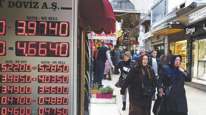 الإقتصاد التركي يترنح وترقب لسحب عدد من الاستثمارات