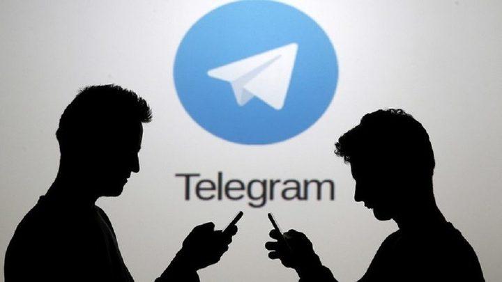 تلغرام تسعى لإطلاق عملتها الرقمية المشفرة