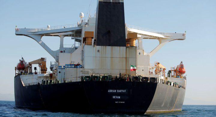 ناقلة النفط الإيرانية تتوجه نحو ميناء اسكندرون جنوب تركيا