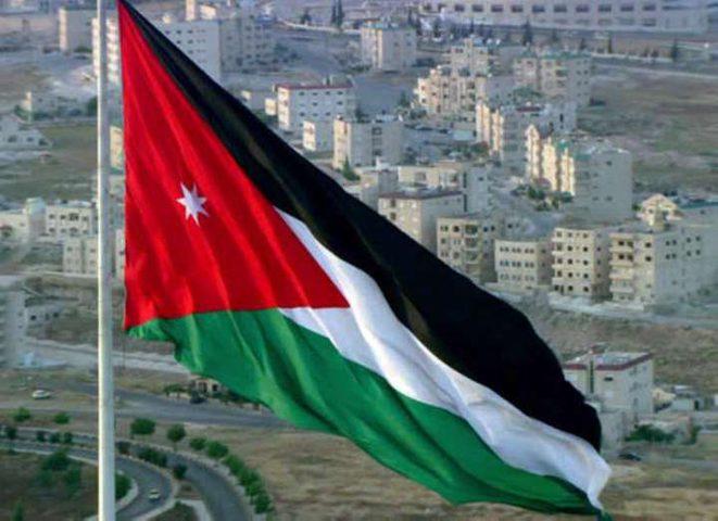 الأردن: قراري هندوراس وناورو تتعارض مع أحكام القانون الدولي