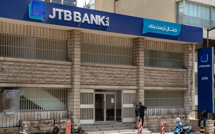 وزير المالية اللبناني: قادرون على تخطي العقوبات الأمريكية