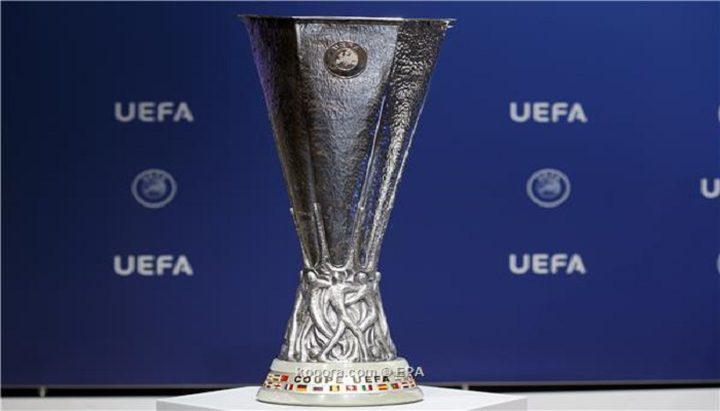 سحب قرعة دور المجموعات للدوري الأوروبي لكرة القدم