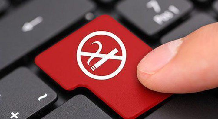 فوائد الإقلاع عن التدخين ؟ هل تعرفونها؟