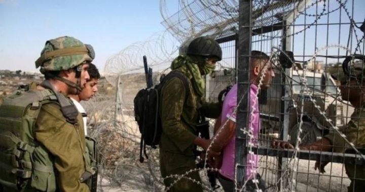 الاحتلال يعتقل 4 مواطنين بزعم التسلل عبر السياج الفاصل شرق غزة