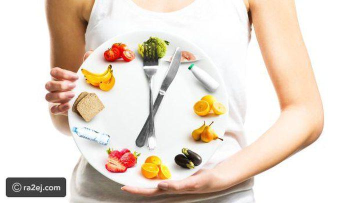 نوع من التوابل سريع في إنقاص الوزن