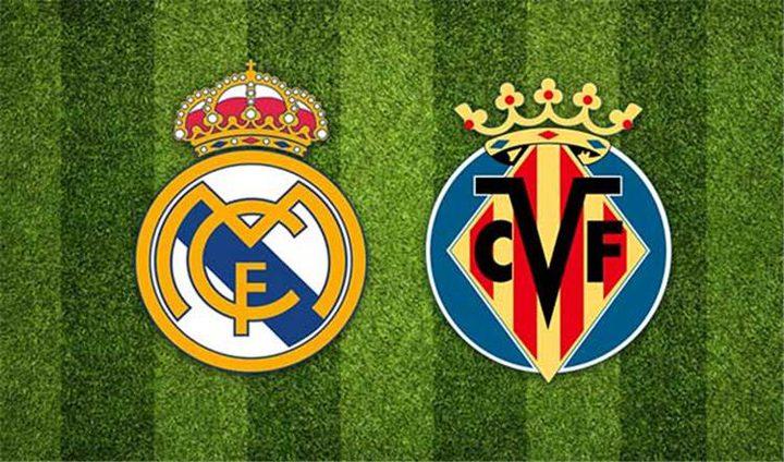 ريال مدريد يتراجع أمام مضيفه فياريال
