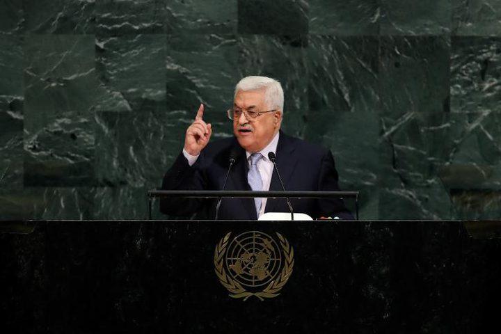 الشهر الجاري... الرئيس سيلقي كلمة في الجمعية العامة للامم المتحدة