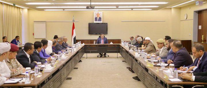 الحكومة اليمنية تطالب بإدانة جرائم المجلس الانتقالي