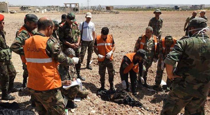 الجيش السوري يستعيد جثامين 17 جنديا