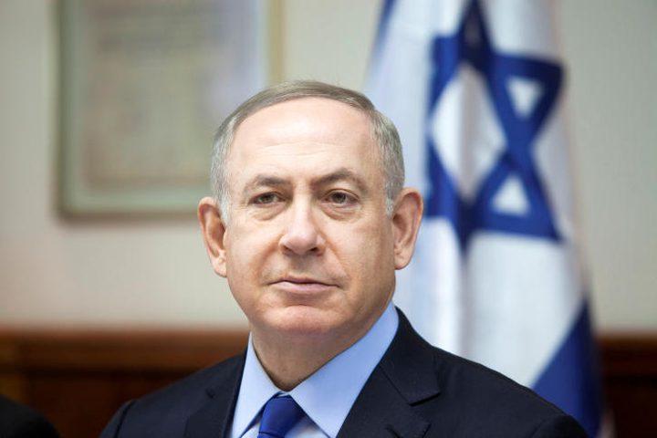 الوطني يستنكر تصريحات نتنياهو بشأن ضم المستوطنات