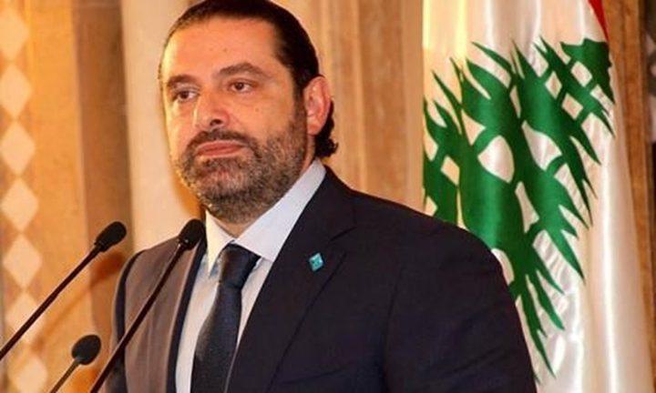 الحريري يطلب تدخلا دوليا لوقف التصعيد مع الاحتلال