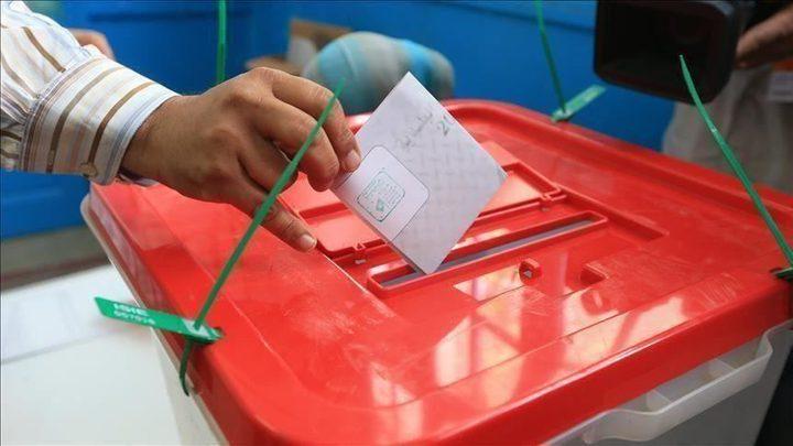 تونس تعلن القائمة النهائية لمرشحي الانتخابات الرئاسية