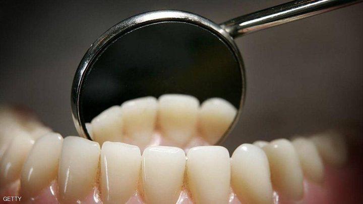 الطب الصيني يقدم حل بديل لحشوات الأسنان
